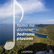 """1. smotra klapa """"Tamo na divnom Jadranu plavom"""" In memoriam mo. Vinko Lesić"""